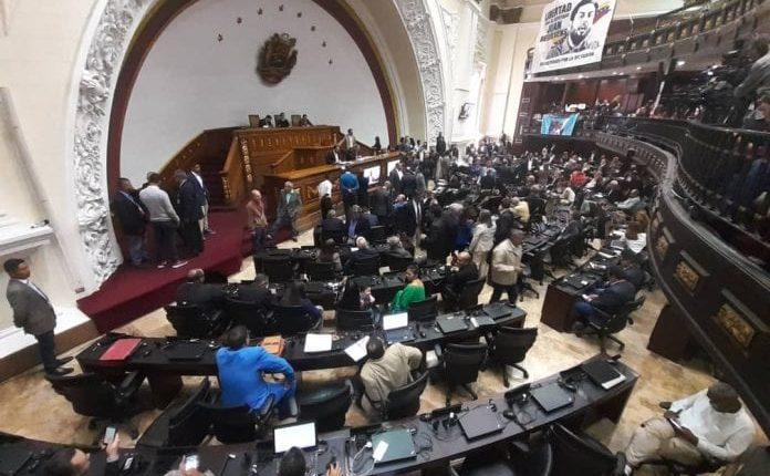 La AN convocó a marchar el 16N y rechazó la minería ilegal