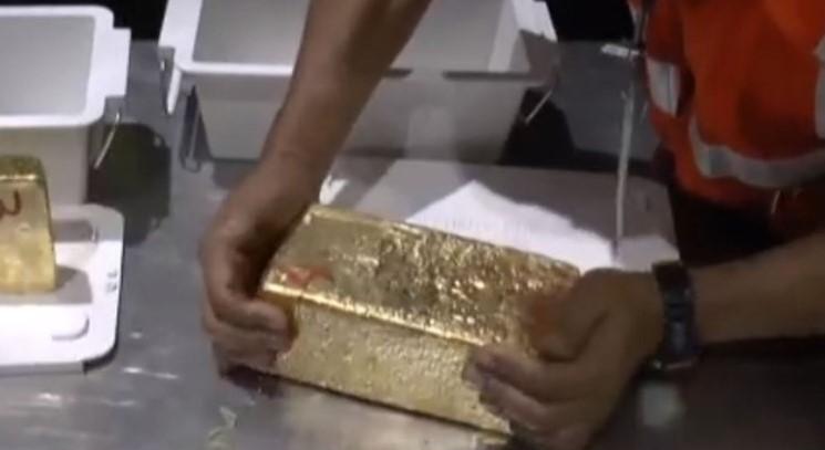 Incautan 120 kilos de oro procedente de la minería ilegal